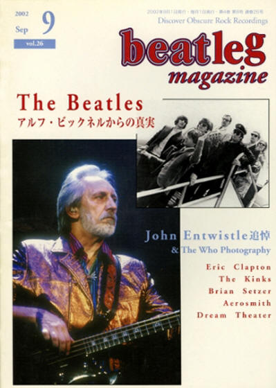 John Entwistle - Japan - Beatleg - September, 2002