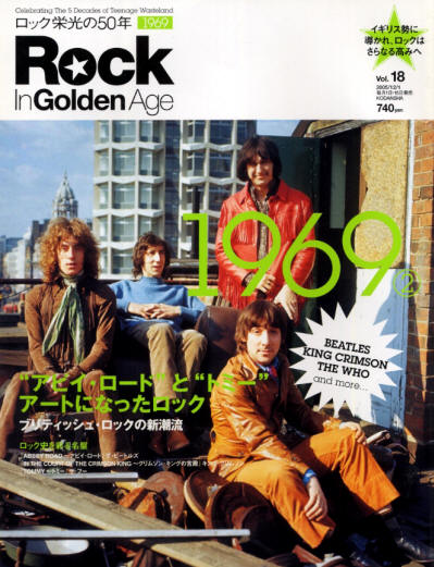 The Who - Japan - Rock In Golden Age - December 1, 2005