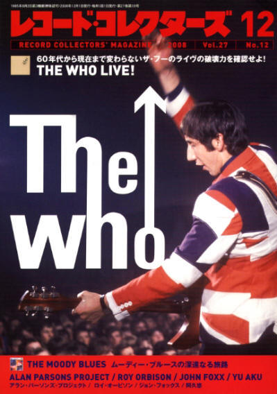 The Who - Japan - Record Collector's Magazine - December, 2008