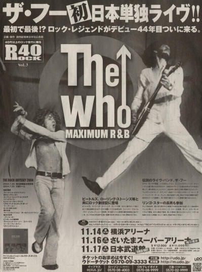 The Who - 2008 Japan