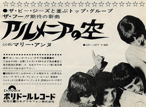 The Who - Armenia City In The Sky - 1968 Japan