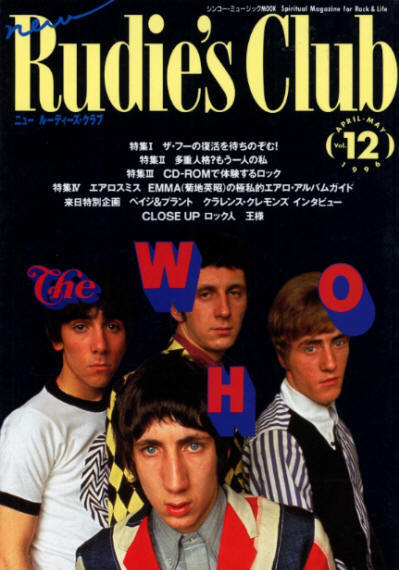 The Who - Japan - Rudie's Club - April/May 1996