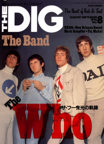 The Who - Japan - The Dig - August, 1996